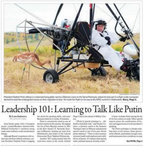 Read more about the article Учись говорить, как Путин