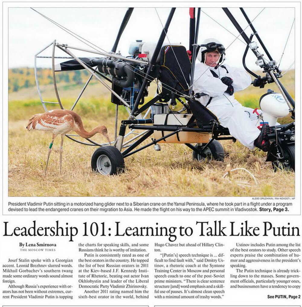 Учись говорить, как Путин
